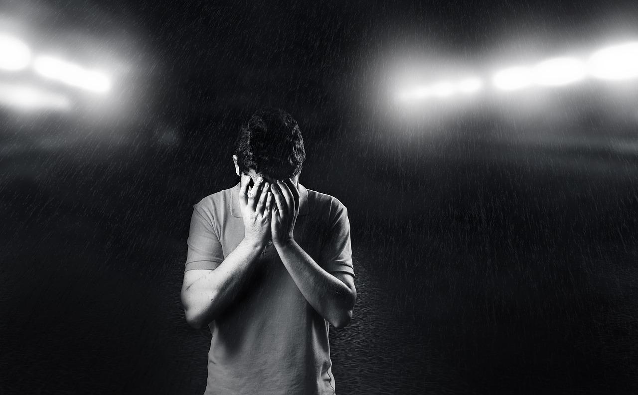 """""""Mental Illness""""  by Elizaveta Prigozhina"""